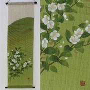 京都 洛柿庵 麻布 お茶の花 タペストリー 壁飾り 手描き 119×35 TP90106
