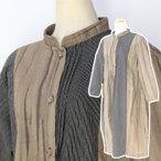 絣衣 プリント和綿ロングジャケット