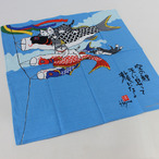 シャンタンチーフ 鯉のぼり 岡本肇