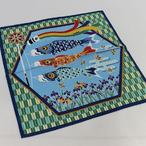 シャンタンチーフ 鯉のぼり
