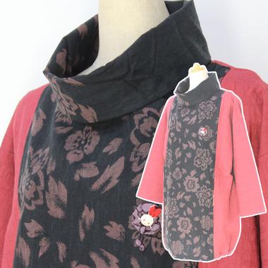 手づくり絣衣 和木綿 プルオーバー