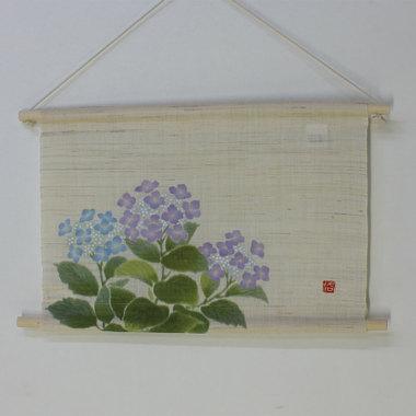 洛柿庵 麻布タペストリー 紫陽花